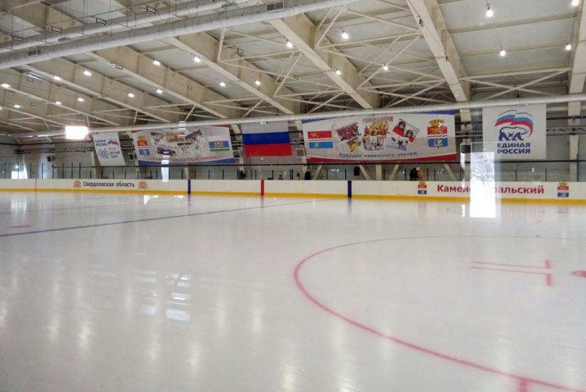 Каток «Каменск-Арена»