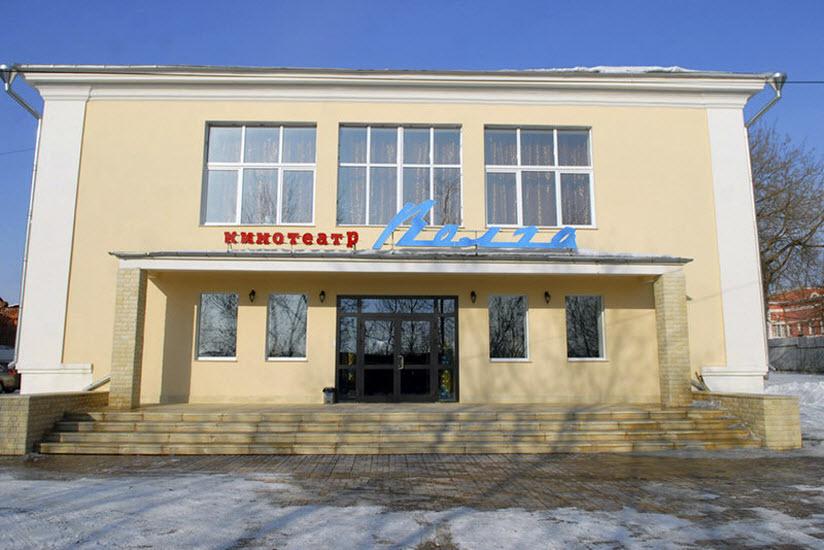 Кинотеатр «Волга»