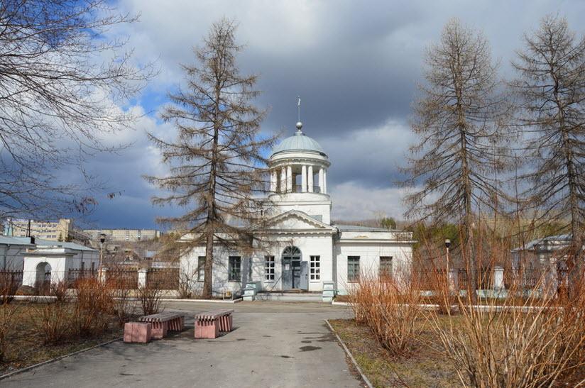 Краеведческий музей им. Стяжкина