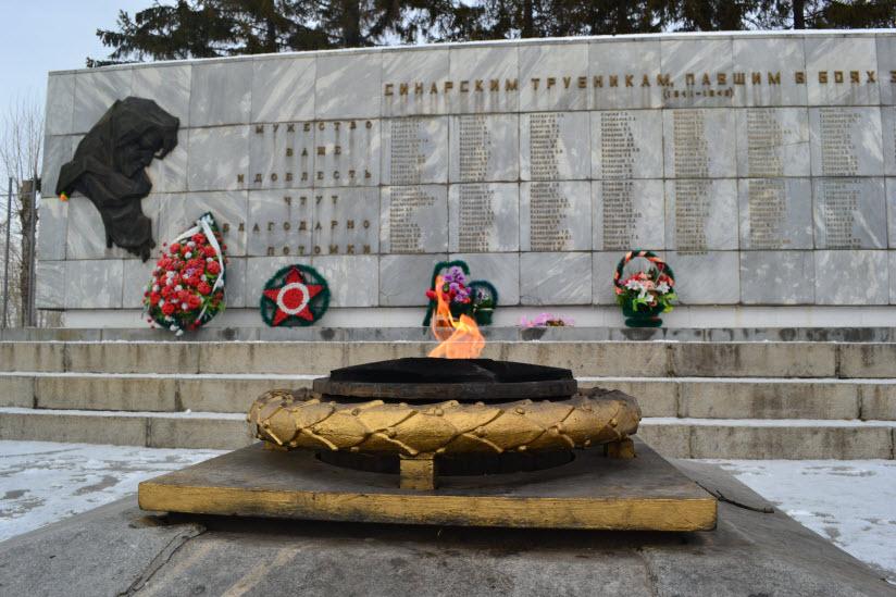 Мемориал «Синарским трубникам»