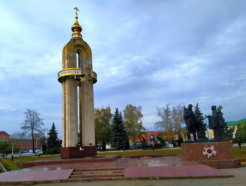 Мемориал защитникам Отечества