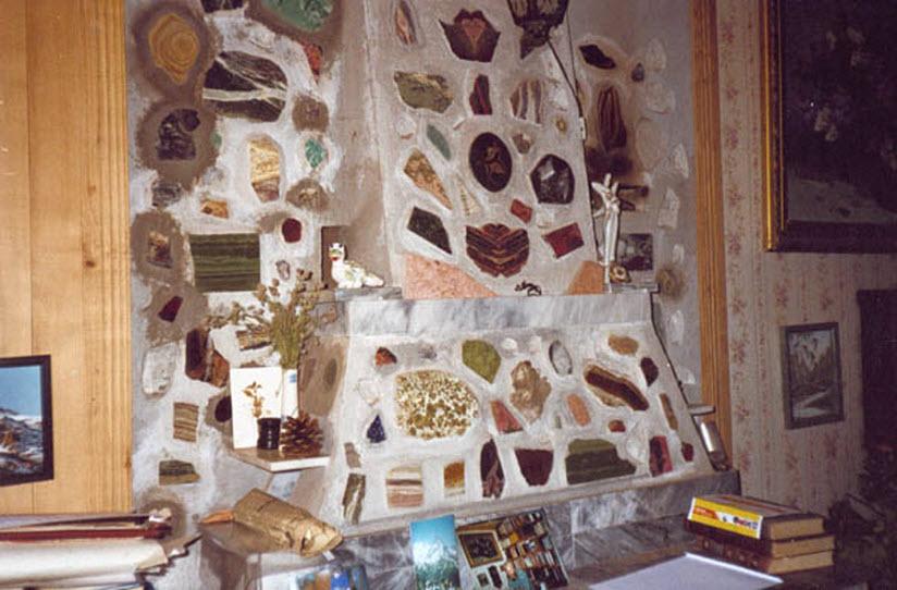 Музей минералов, руд, самоцветов