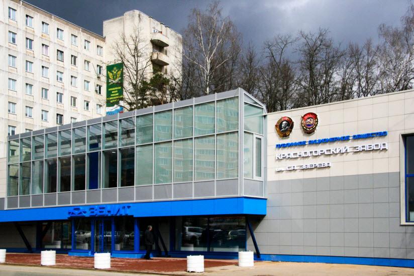 Музей на территории завода имени Зверева