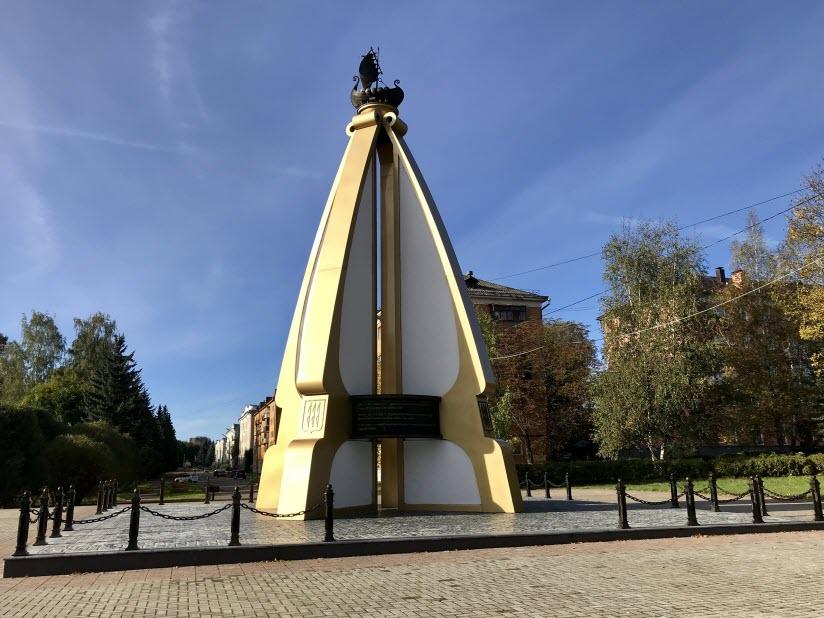 Обелиск в честь 800-летия города Великие Луки