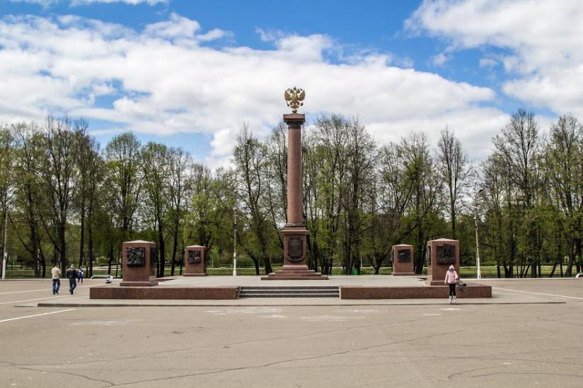 Памятная стела «Город воинской славы»