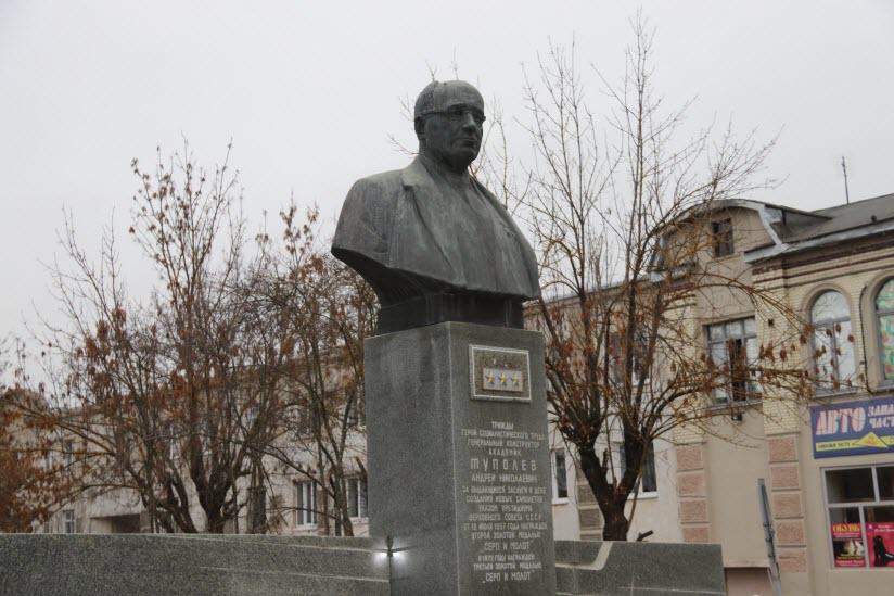 Памятник Андрею Туполеву
