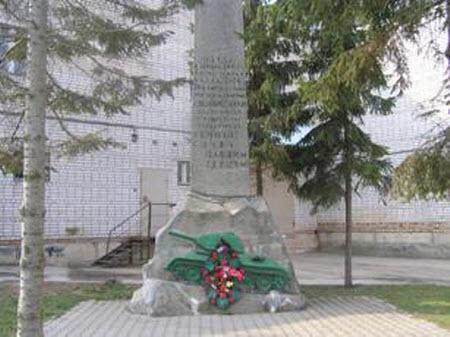 Памятник экипажу танка Т-34