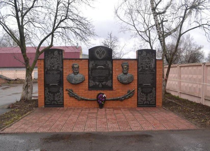 Памятник героям русско-турецкой войны