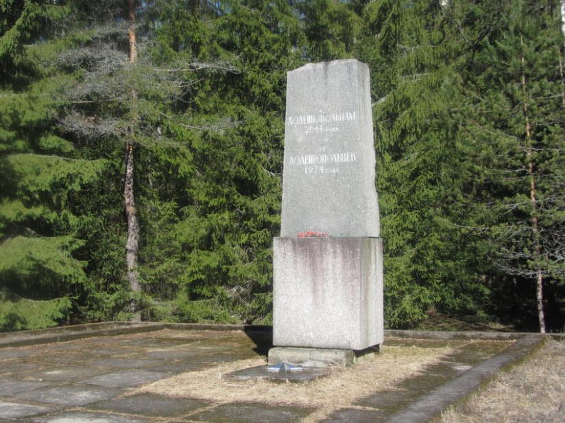 Памятник «Письмо в будущее»