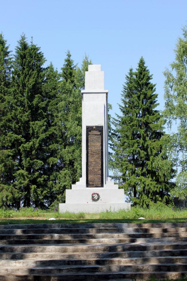 Памятник «Приказ»