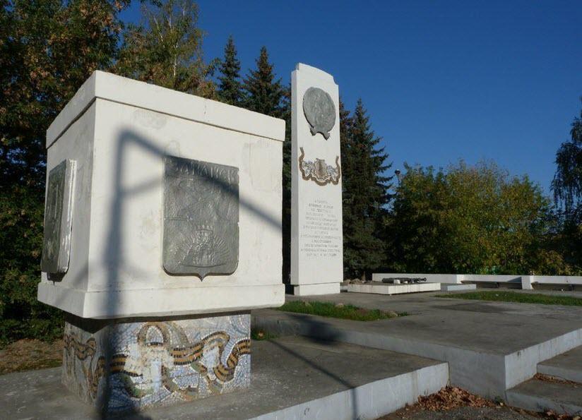 Памятник воинам 140-го прохода