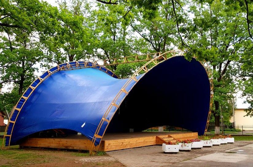 Парк культуры и отдыха «Треугольник»