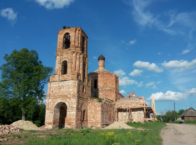 Церковь Зачатия Иоанна Предтечи