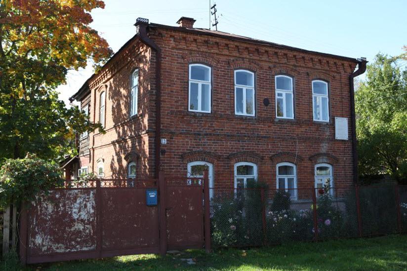 Дом Котухиных