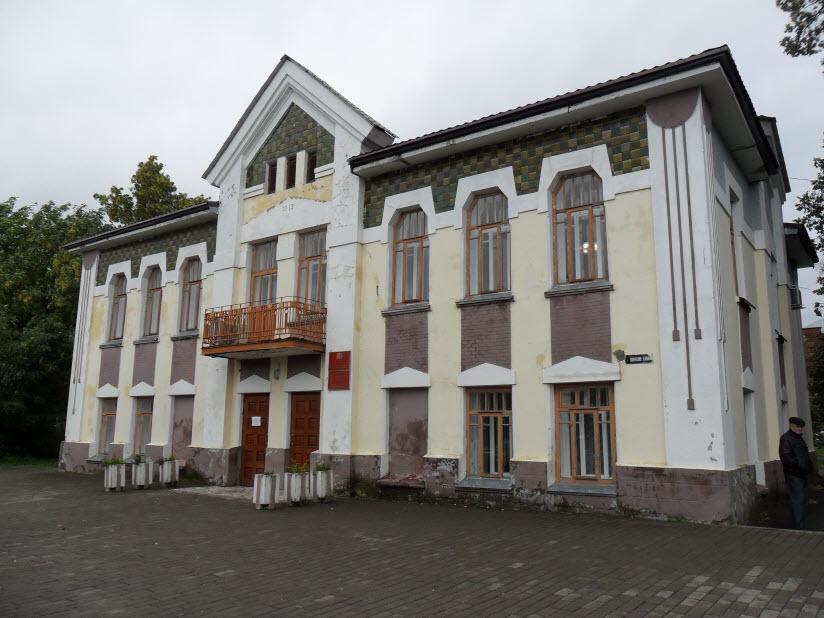 Дом купца первой гильдии Шемякина