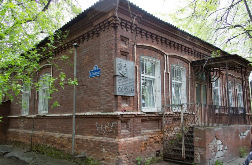Дом Окуджавы