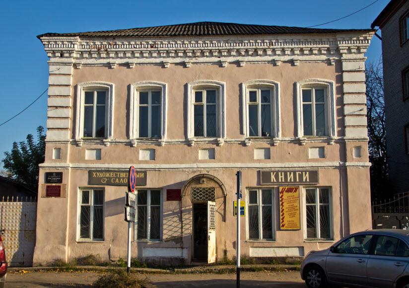 Дом Смирновых