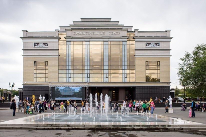 Государственный драматический театр