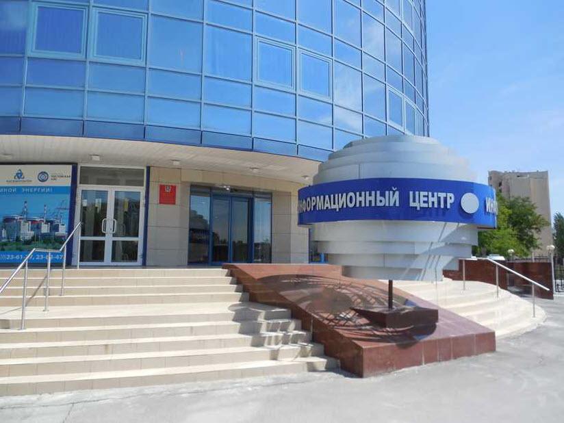 Информационный центр Вологодской АЭС