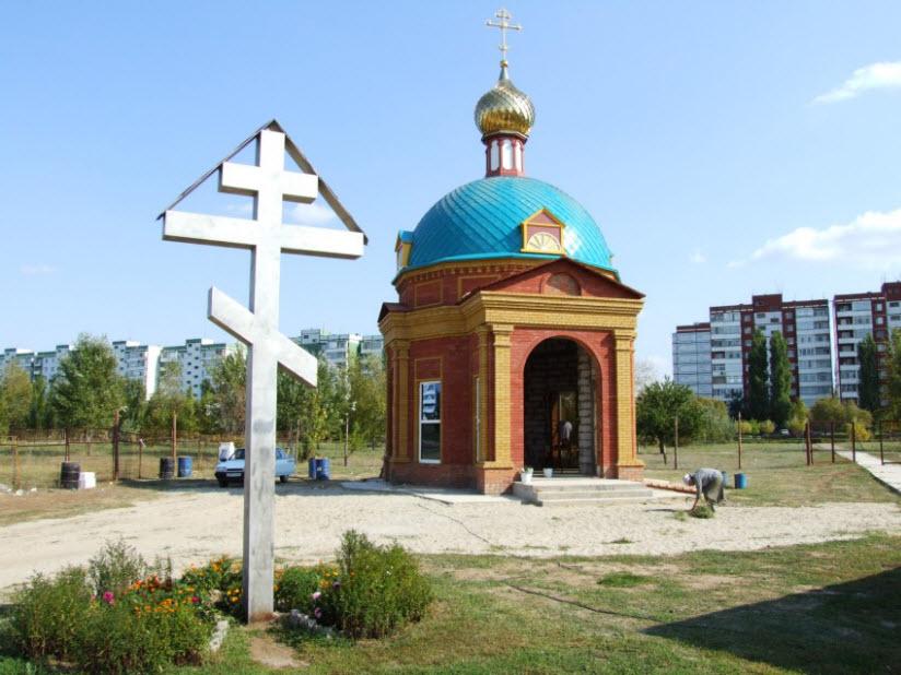 Малый храм святого Феодора Ушакова