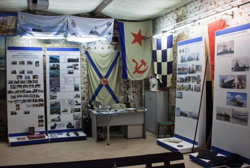 Музей Ф.Ф. Ушакова