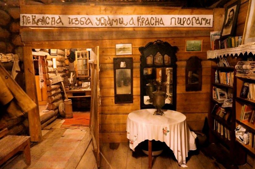 Музей кашинской старины