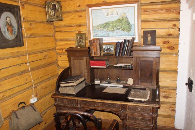 Музей памяти епископа Василия