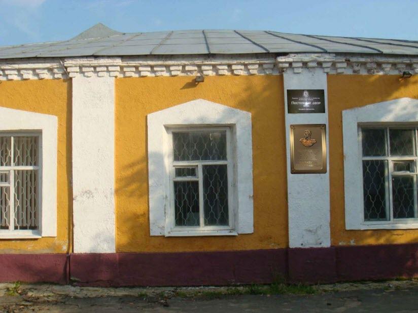 Музей Владимирского ополчения Отечественной войны 1812 года