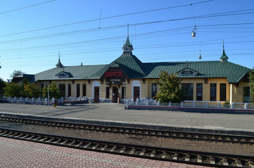Орский вокзал
