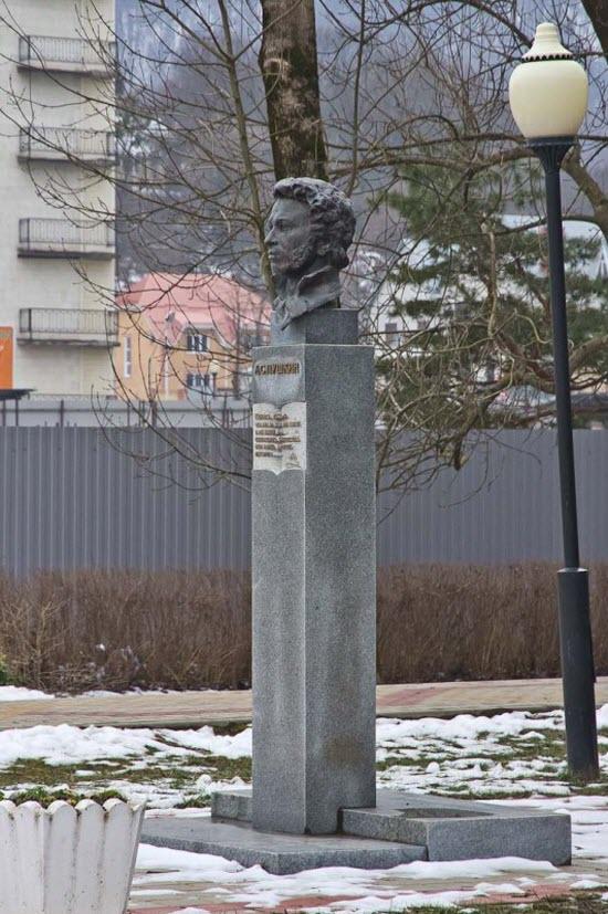 Памятник Александру Сергеевичу Пушкину