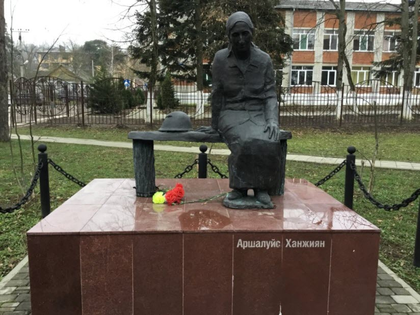 Памятник Аршалуйс Кивоорковне Ханжиян