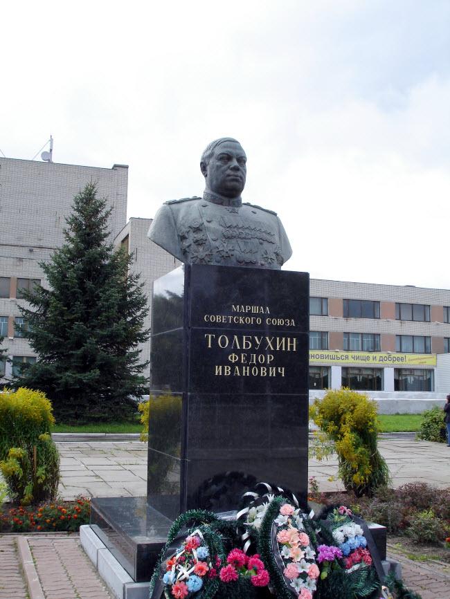 Памятник Толбухину