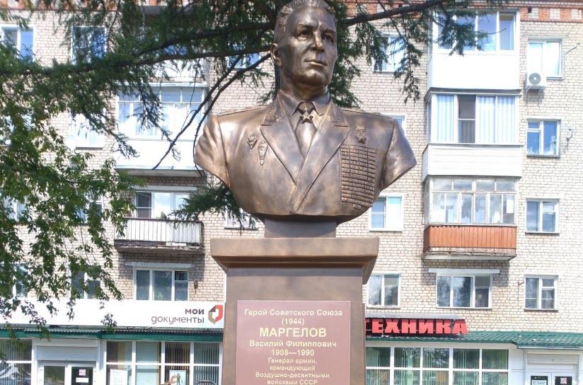 Памятник Василию Филипповичу Маргелову