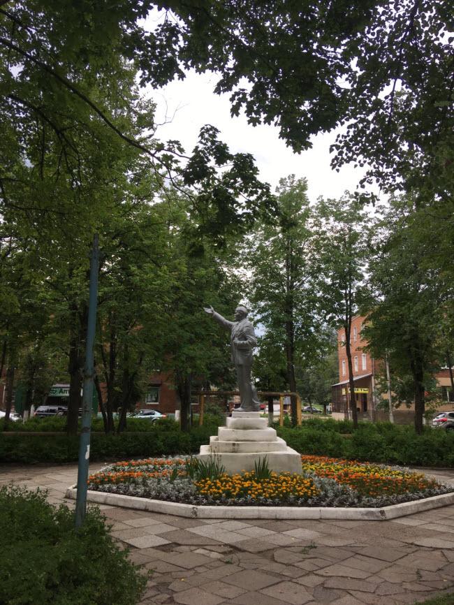 Парк имени В.И. Ленина