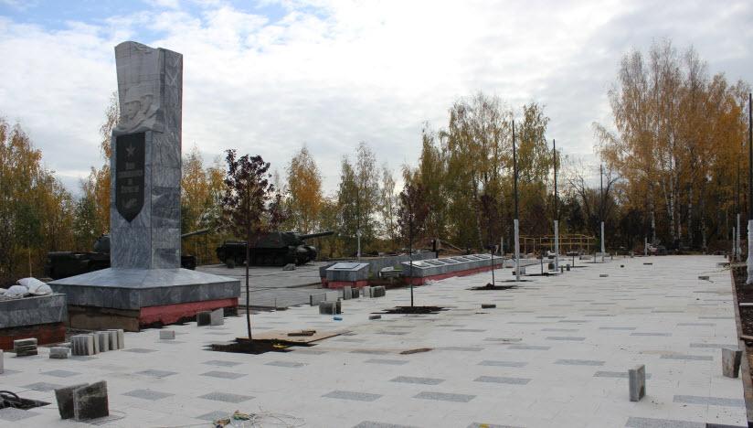 парк культуры и отдыха им. 35-летия Победы