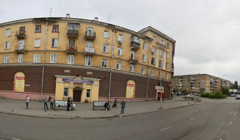 Театр Юного Зрителя им. П.П. Бажова