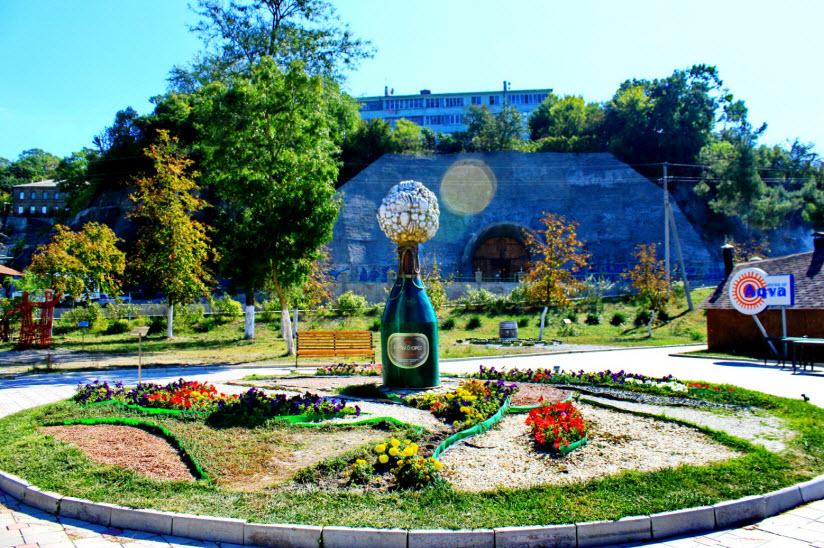 Арт-парк Абрау