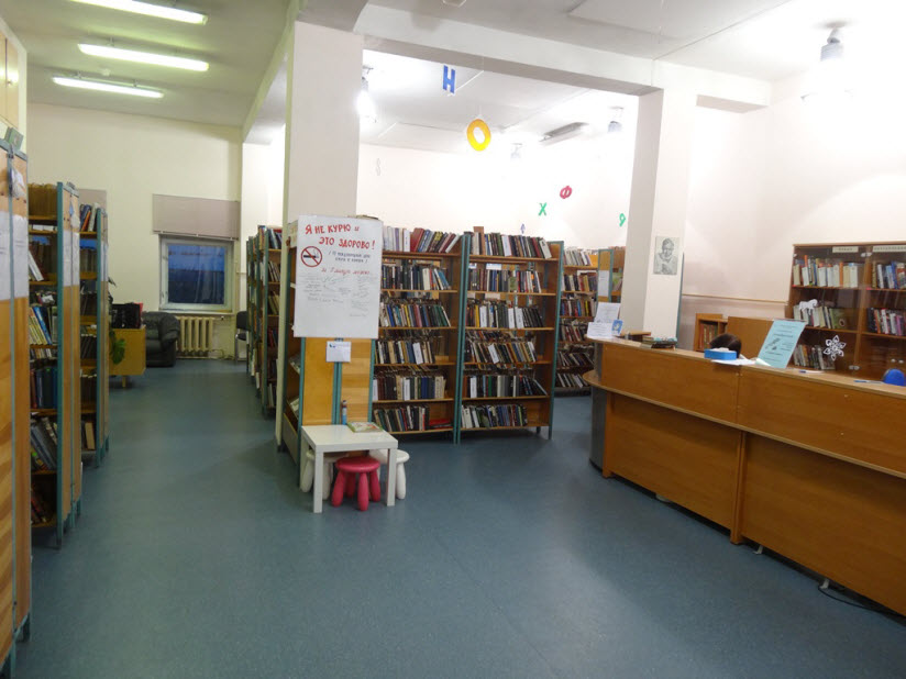 библиотека им. Б.Е. Кравченко