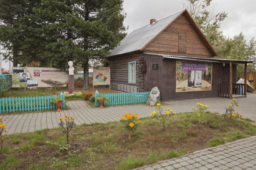 Дом-музей Салманова