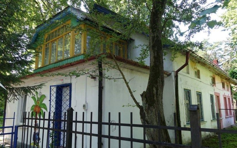 Дом семьи Нойманн