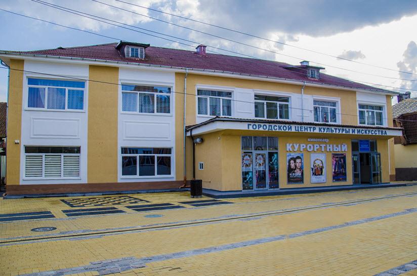 Городской центр культуры и искусства