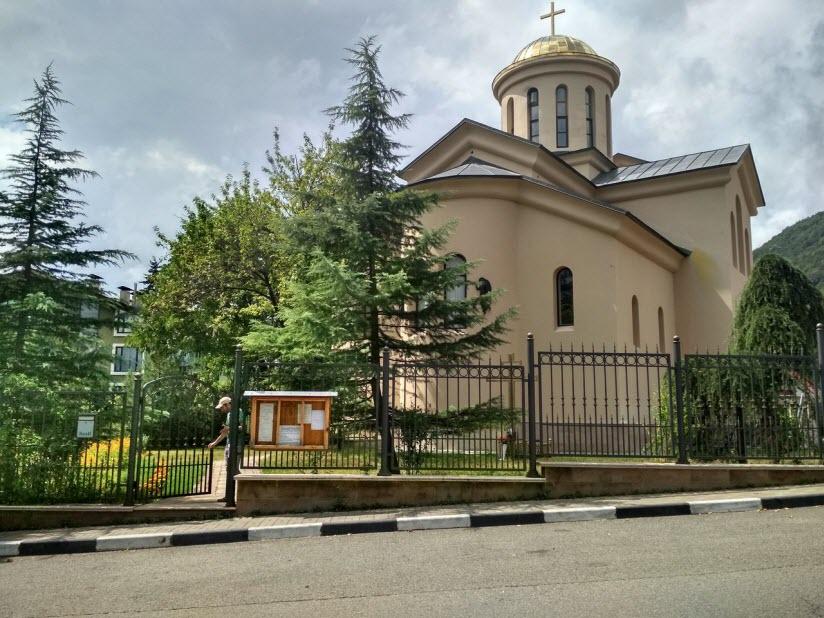 Храм Св. Харлампия