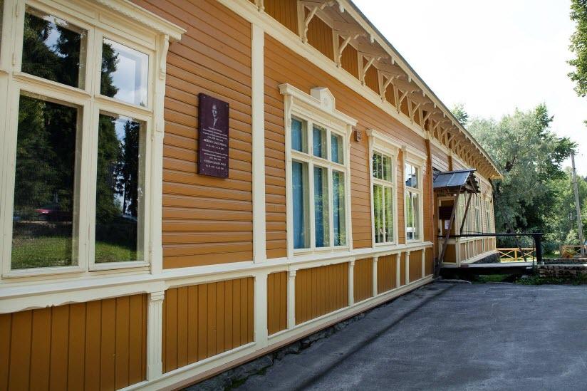 Куркиекский краеведческий центр