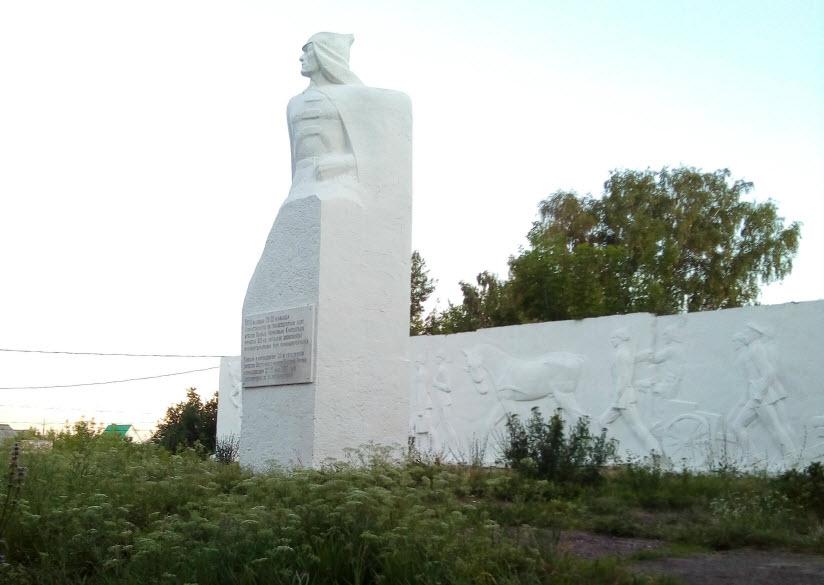 Монумент «Освобождение»