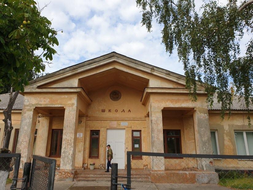 Музей истории Вислинской косы