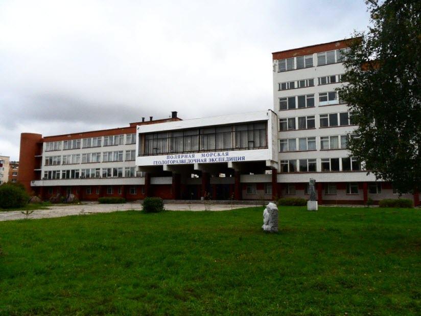 Музей Полярной экспедиции