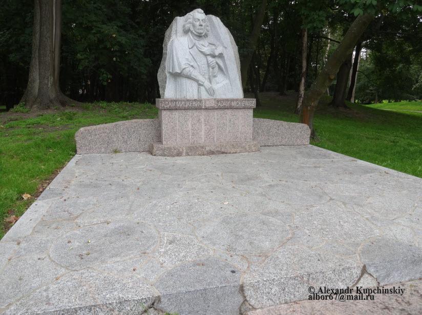 Памятник А. Мицкевичу