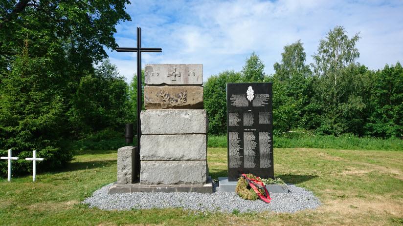 Памятник финским солдатам
