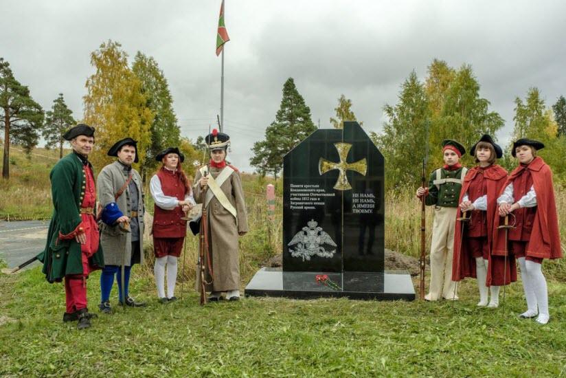 Памятник крестьянам Кондопожского края