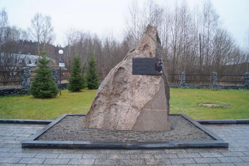 Памятник В.М. Чуйкину